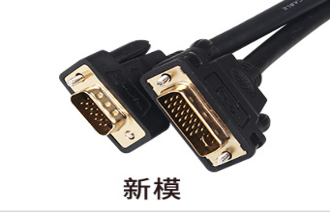 Converter Cable DVI24+5 Male  to VGA Male  OD8.0